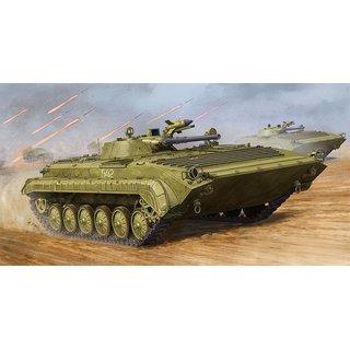 TRUMPETER 755555 1//35 BMP-1 IFV