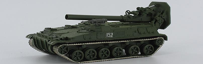 RK-Modelle® 822210 240mm Minenwerfer 2S4 Tulp